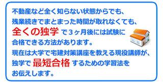 1home_title2.jpg